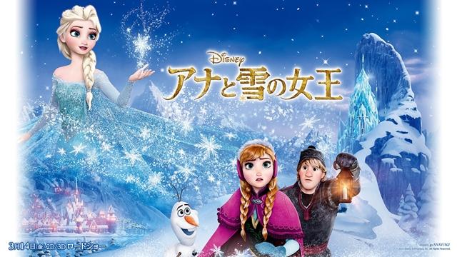 世界ふしぎ発見!アナ雪2制作秘話に迫る!なぜエルサには魔法の力が?