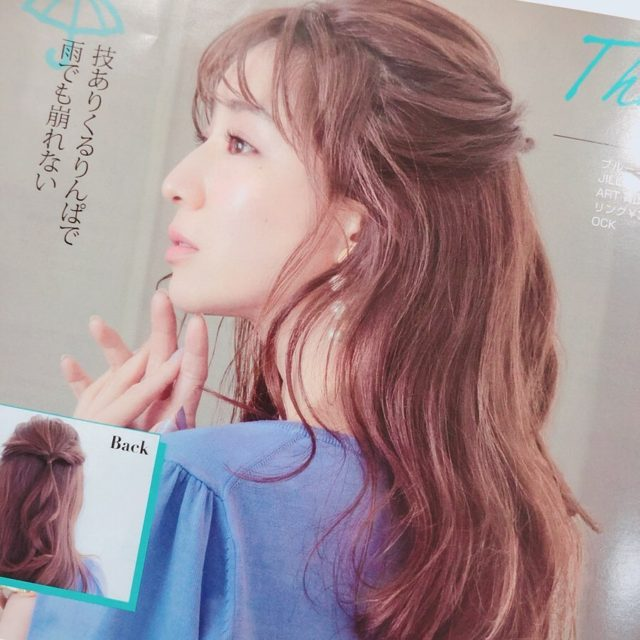 田中みな実の髪型最新ロングヘアーの注文方法&かわいいヘアアレンジの方法