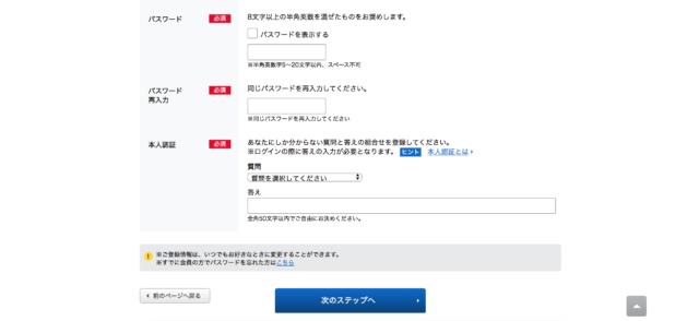 ファンケルマスク予約どこで買える?オンライン事前登録の仕方と購入方法も紹介