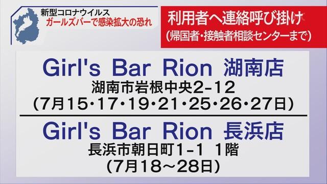 https://kanau-mirai.com/nagahama-rion-6244