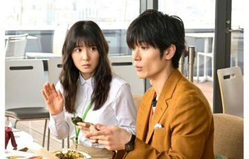 カネ恋 ロケ地 玲子の実家 口コミ どこ 目撃情報