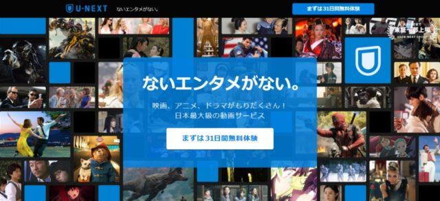 Pandora 動画 危険 口コミ デイリー