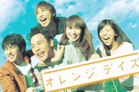 危険なビーナス動画1話は9tsuやpandoraでは見れない?無料視聴する方法は?