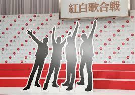 紅白歌合戦2020GReeeeN初出場の曲やステージは?顔出しはあるの?