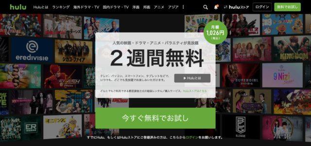 菅野美穂ガキ使ホホホイダンス動画が面白い!ネットの口コミや感想を紹介!