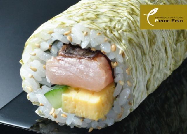 節分 巻き寿司 予約 イオン いつまで